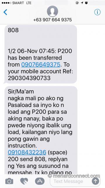 sms scam